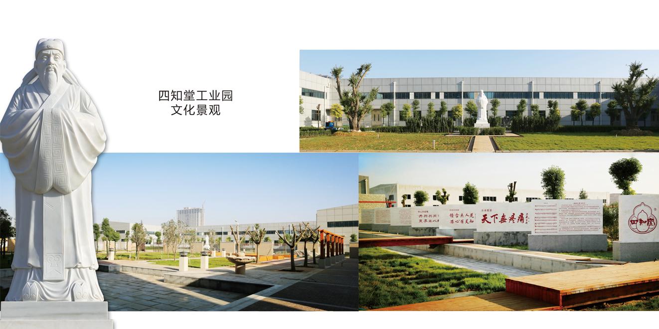 工业园文化景观1.jpg
